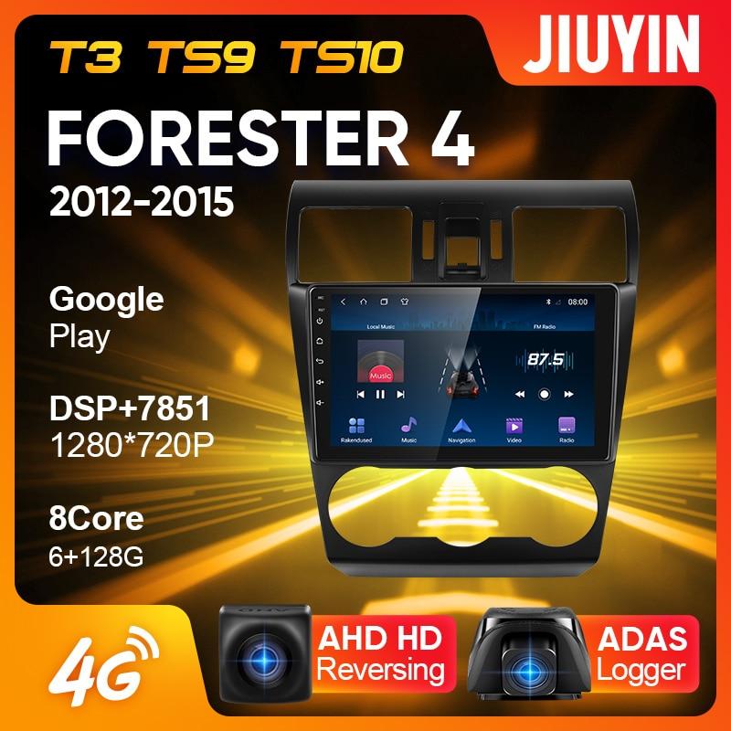 JIUYIN Тип C автомобильный Радио Мультимедиа Видео плеер навигация GPS для Subaru Forester 4 SJ 2012 - 2015 Android No 2din 2 din