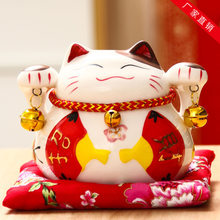 4.5 Inch Japanese Ceramic Lucky Cat Maneki Neko Home Decoration Ornaments Business Gifts Fortune Cat Money Box Feng Shui Craft