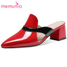 MEMUNIA 2020 new arrive red patent leather party wedding shoes ladies summer mules pointed toe fashion women pumps big size 43