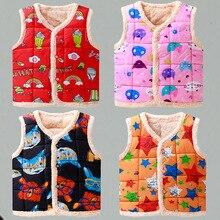Утепленный детский жилет термо кашемировые жилеты для маленьких девочек и мальчиков куртка для новорожденных теплая От 0 до 6 лет детская одежда