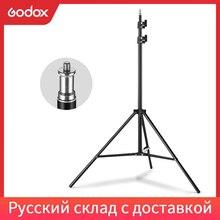 2M 1/4 Schroef Light Stand Statief Voor Foto Studio Softbox Video Flash Paraplu Reflector Verlichting Bakcground Stand
