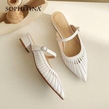 Sophitina/Женская обувь; Элегантные модные тапочки ручной работы