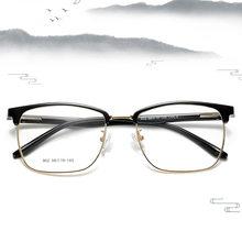 Ser Frau Neue Vintage Optische Brillen Mann Anti Blau Licht Oculos Feminine Semi-Randlose Gafas De Sol metall