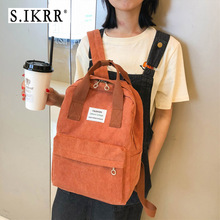 S.IKRR Fashion Corduroy Women Backpack Casual Large Capacity School Bag For
