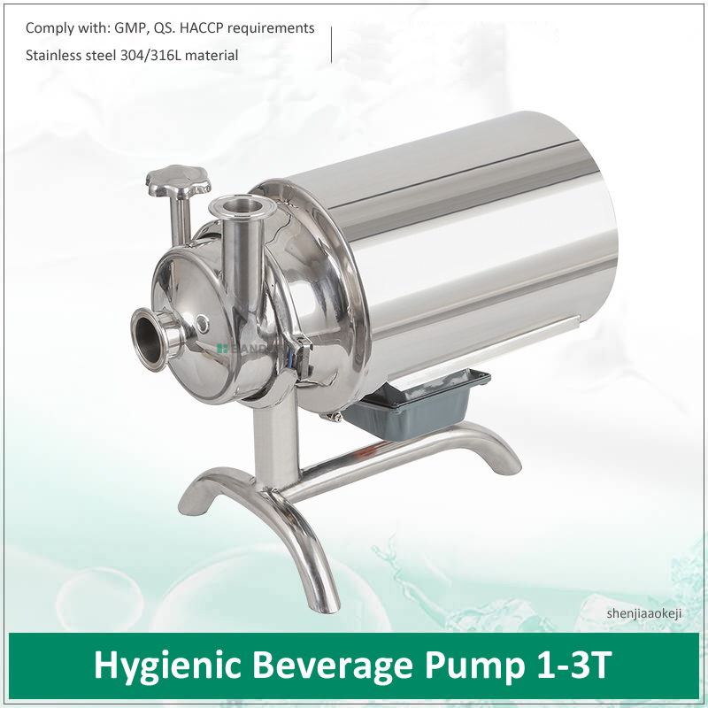 Sanitary Grade Beverage Pump Stainless Steel Liquid Transfer Machine Food Grade Centrifugal Pump Food Sanitary Pump 220v/380V