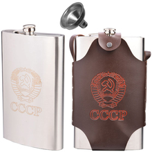 18oz Stainless Steel Whiskey Hip Flask With Leather Cover Portable Wine Bottle Pot Bottle Flagon Kettle Hip Flask Set Gift цена и фото