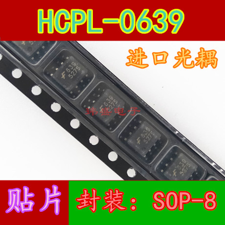 HCPL0639R2 Buy Price