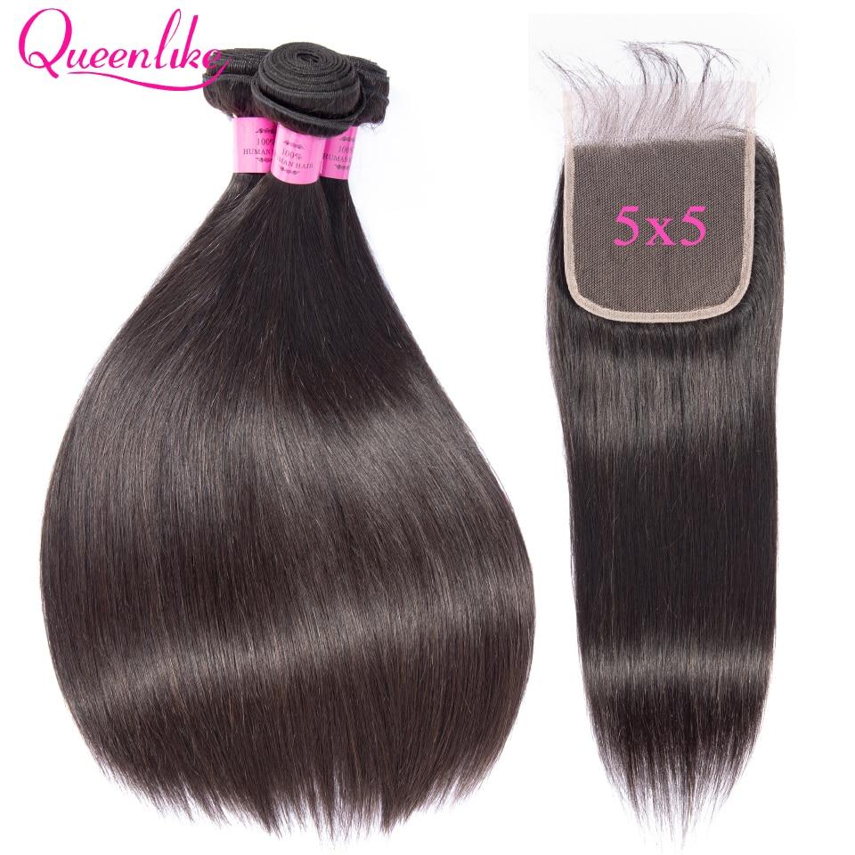 Бразильские прямые пучки волос с застежкой, человеческие волосы 3, 4 пряди с застежкой на шнуровке, Queenlike, Remy 5x5, закрытие пряди