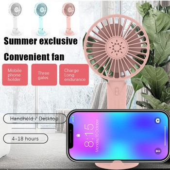 Handheld Portable 3 Speed Personal With Base 6-15 Hours Operated Outdoor Fan Handheld Fan Mini Fans Ventilador Usb Rechargeable
