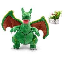 25 Cm Hot Sale Cartoon Plush Toys Rayquaza Charizard Evolution Animal Stuffed Peluche PP COTTON Christmas Gift For Children