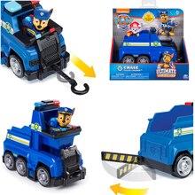 Conjunto de brinquedos da patrulha canina, kit de brinquedos de pata patrulha com 6 rodas, skye, carro telescópico, perseguição, figura de ação, brinquedo para crianças presente