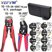 Multifunctional wire stripping and crimping pliers set wire crimping hand tool for 2.8 4.8 C3 XH2.54 pulg/tube/insuated terminal