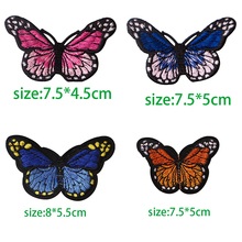 1Pcs butterfly Patches For Clothing Iron On Embroidered Appliques DIY Apparel Accessories Fabric Badges