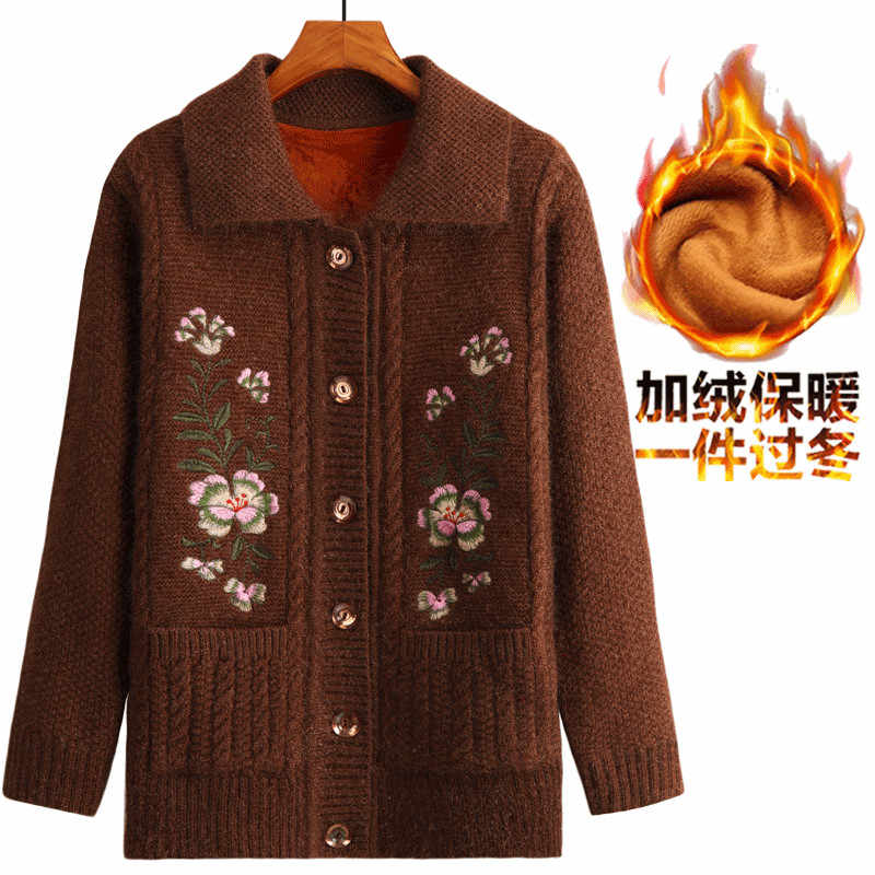 노인 여성 니트 스웨터 코트 대형 겨울 따뜻한 플러스 벨벳 할머니 느슨한 카디건 여성 스웨터 캐주얼 탑스 w1662