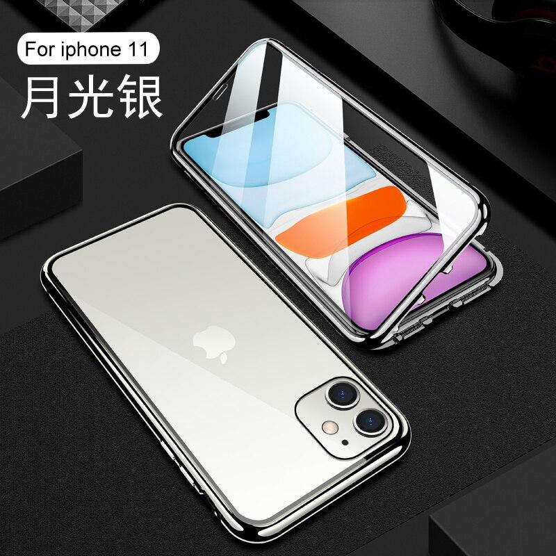 iPhone11月光银