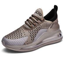 Фирменная Новинка спортивная обувь для мужчин кроссовки на воздушной