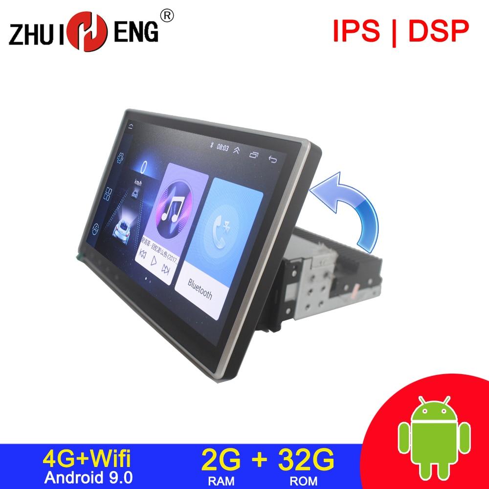 Автомагнитола Zhuiheng, Универсальный dvd-плеер с возможностью поворота на 4 ГБ, Wi-Fi, 2 Гб ОЗУ, 32 Гб ПЗУ, GPS навигация, bluetooth, Типоразмер 1 din
