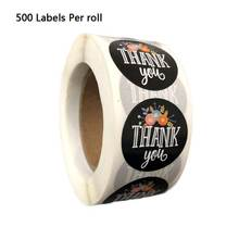 500 шт Спасибо наклейки для свадебных сувениров вечерние этикетка