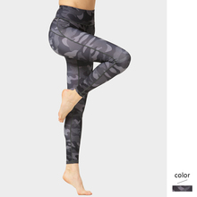 Women Sport Leggings Camouflage Print High Waist Slim Activewear Breathable and Stretchy Fitness Workout Training Pants