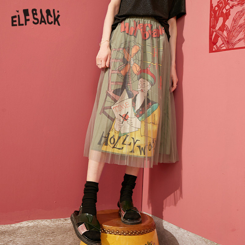 ELFSACK Green Original Graphic Print Contrast Mesh Women Long Skirts 2020 Spring Elegant Black A Line Ladies Daily Pleated Skirt