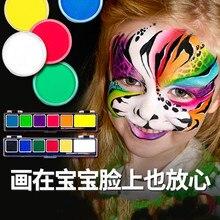 Water-soluble body paint pigment children's paint cream clown drama Peking opera oil paint festival cos makeup makeup paint