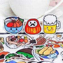 40 adet yaratıcı sevimli self-made japonya gıda lezzetli çıkartmalar scrapbooking çıkartmaları/dekoratif/DIY el sanatları fotoğraf albümleri su geçirmez