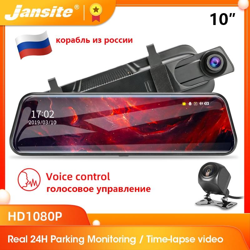 Jansite 10 дюймов сенсорный экран 1080P Автомобильный видеорегистратор stream media Dash камера двойной объектив видеорегистратор зеркало заднего вида ...