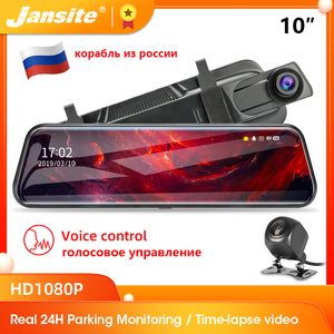 Jansite 10 inches Touch Screen 1080P Car DVR stream media Dash camera Dual Lens Video Recorder Rearview mirror 1080p Rear camera(China)