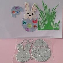 Штамп для резки металла Пасхальных Кроликов и яиц «сделай сам»