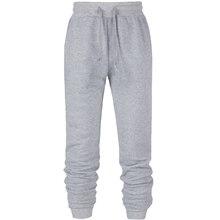 Elastic Waist Jogger Pants Hip Hop Streetwear Long Sports Sweat Men Jumpsuit Tactical Winter Hip-hop Joker