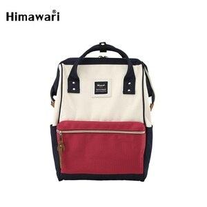 Image 2 - Himawari מותג באיכות גבוהה נשים תרמיל בנות בית ספר תיק מזדמן כתף תיק נסיעות תרמיל אופנה ילקוט המוצ ילה נקבה