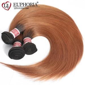 Image 4 - Ombre Color Straight Hair 3 Bundles 1B Burgundy 99J Red Color Brazilian Non Remy Human Hair Weaving 1/3/4 Pcs Bundles Euphoria