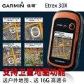 غارمين جيا مينغ يتريكس 30X مزدوجة الأقمار الصناعية في الهواء الطلق GPS المشي من خلال GPS الملاح الهاتف المواقع