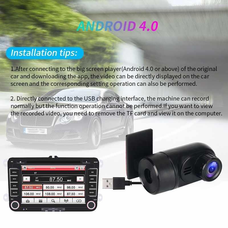 أندرويد USB جهاز تسجيل فيديو رقمي للسيارات داش كاميرا مسجل قيادة 1080P ADAS حلقة تسجيل للرؤية الليلية G-الاستشعار زاوية واسعة المسجل داشكام