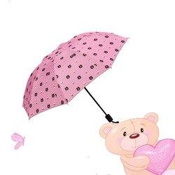 Parasol Sun-resistente do vinil Urso Marrom Dual Purpose Umbrella Uv-sol