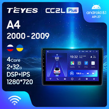TEYES CC2L Plus For Audi A4 2 3 B6 B7 2000 - 2009 S4 2002 - 2008 RS4 2005 - 2009 Car Radio Player Navigation No 2din 2 din