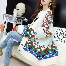 Net red sweater cardigan women's loose mid-long autumn dress new style lazy wind jacket, fairy knitted jacket(China)