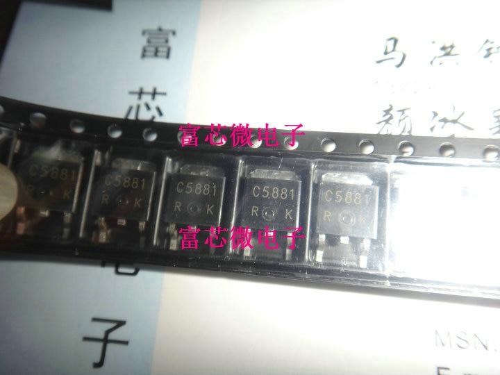 10 шт., C5881 2SC5881 TO252