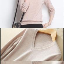 Женский свитер, горячая распродажа, высокое качество, шерсть, ткань, новейший v-образный вырез, свитера для женщин SWV03