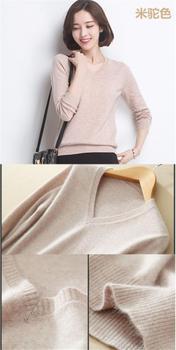 Sweter damski gorąca sprzedaż wysokiej jakości tkanina wełniana najnowszy V Neck swetry turystyczne dla kobiet SWV03 tanie i dobre opinie COMFYTRIP WOMEN Pełna COTTON Kaszmirowy Camping i piesze wycieczki Pasuje prawda na wymiar weź swój normalny rozmiar