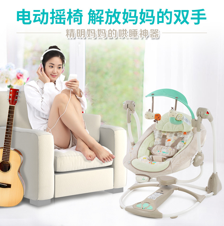He142bf51c16d450d8f253bb35666076az Newborn Gift Multi-function Music Electric Swing Chair Infant Baby Rocking Chair Comfort Cradle Folding Baby Rocker Swing 0-3Y