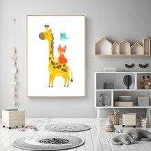 Мультфильм животных жираф стены искусства холст картина плакат