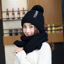 Autumn and winter hat women scarf suit plus velvet thick knit hats outdoor skiing warm wool cap Warm caps
