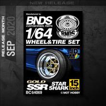 BNDS новые 1/64 литые диски резиновые шины дизайн SSR звезда акула диски модифицированные части JDM VIP стиль для модели автомобиля 4 шт набор