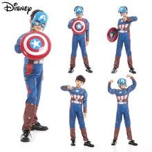 Capitão americano trajes musculares com luvas de escudo cosplay roupas conjunto super herói halloween decorar brinquedos para o presente das crianças