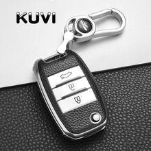 Tpu dobrável chave do carro capa de proteção para kia sid rio alma sportage ceed sorento cerato k2 k3 k4 k5 remoto caso proteger chaveiro