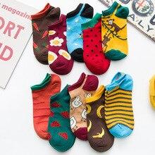 Short Socks Woman Harajuku-Style Invisible Korean Fashion Fun Gourmet Animal-Pattern