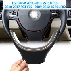 Funda cromada para volante de coche BMW, repuesto para BMW 5 GT 7 Series F10 F11 2013-2018 F07 2013-2018 F01 F02 2014-2018
