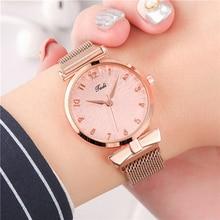 Gold Sliver Mesh Stainless Steel Watches for Women Stylish Magnetic belt Luxury Casual Clock Ladies Wrist Watch Relogio Feminino