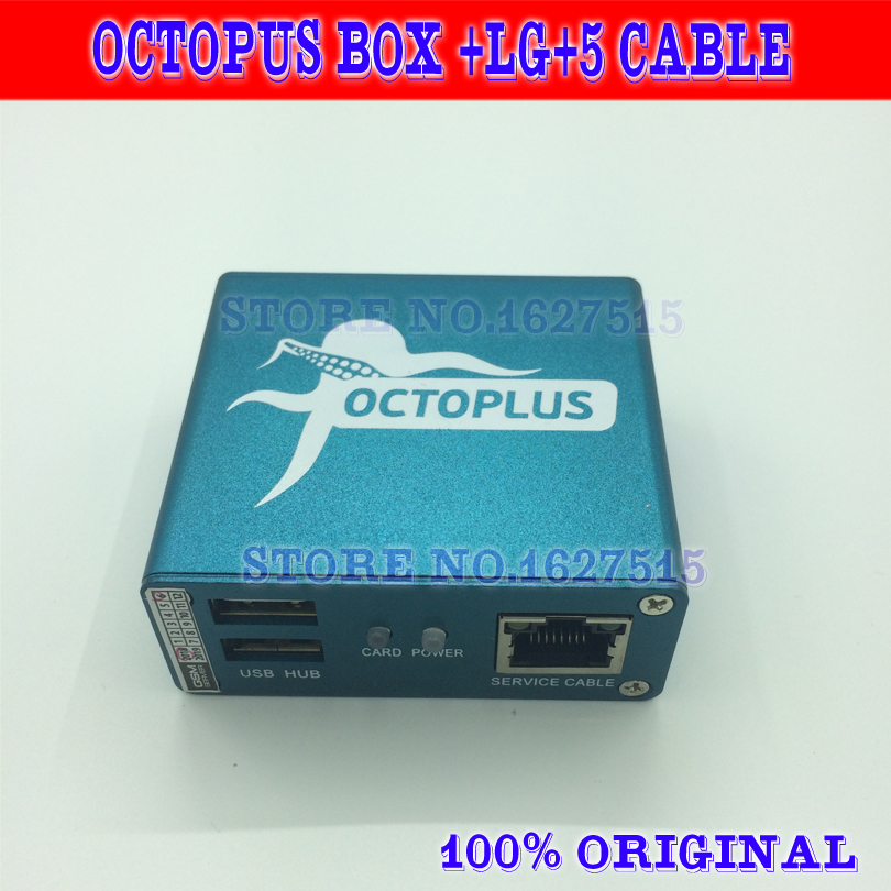HOT SALE] Octopus box+ frp actived + Full activated for LG